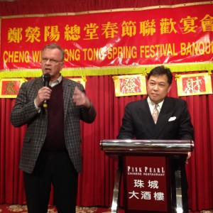 Jang Society Spring Festival with Vancouver City Councillor Kerry Jang.